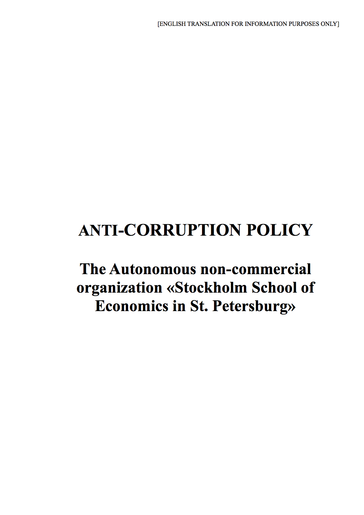 ANTI-CORRUPTION POLICY, The Autonomous non-commercial organization «Stockholm School of Economics in St. Petersburg»